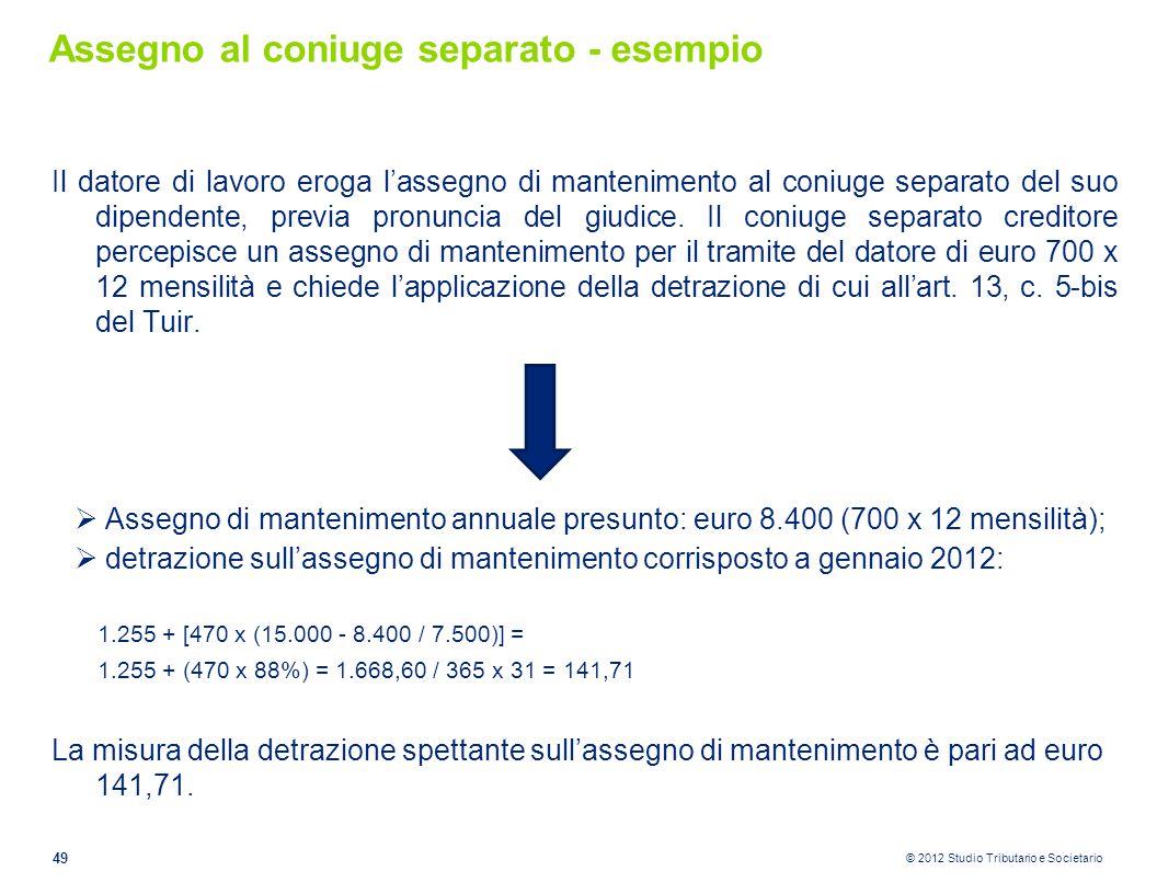 © 2012 Studio Tributario e Societario Assegno al coniuge separato - esempio Il datore di lavoro eroga l'assegno di mantenimento al coniuge separato de