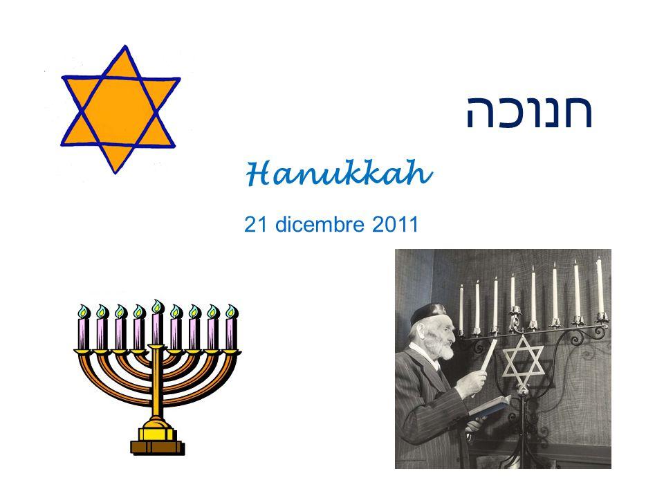 Hanukkah חנוכה 21 dicembre 2011