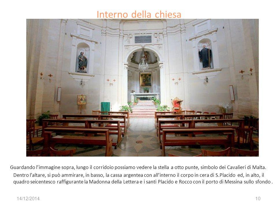 Interno della chiesa Guardando l'immagine sopra, lungo il corridoio possiamo vedere la stella a otto punte, simbolo dei Cavalieri di Malta. Dentro l'a