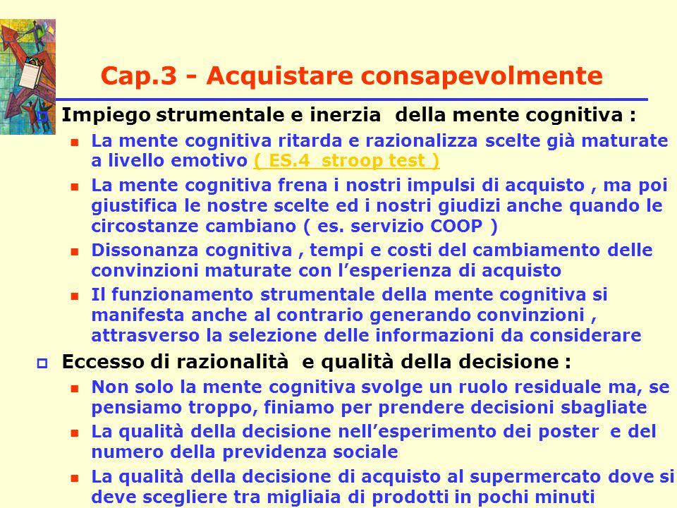 F3F3 – Le risposte cognitive inaffidabili