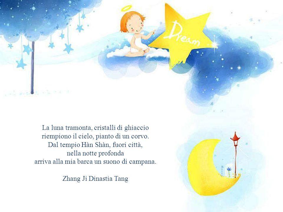 Voi siete anche il fiore che sorride e le stelle che risplendono. Sathya Sai Baba