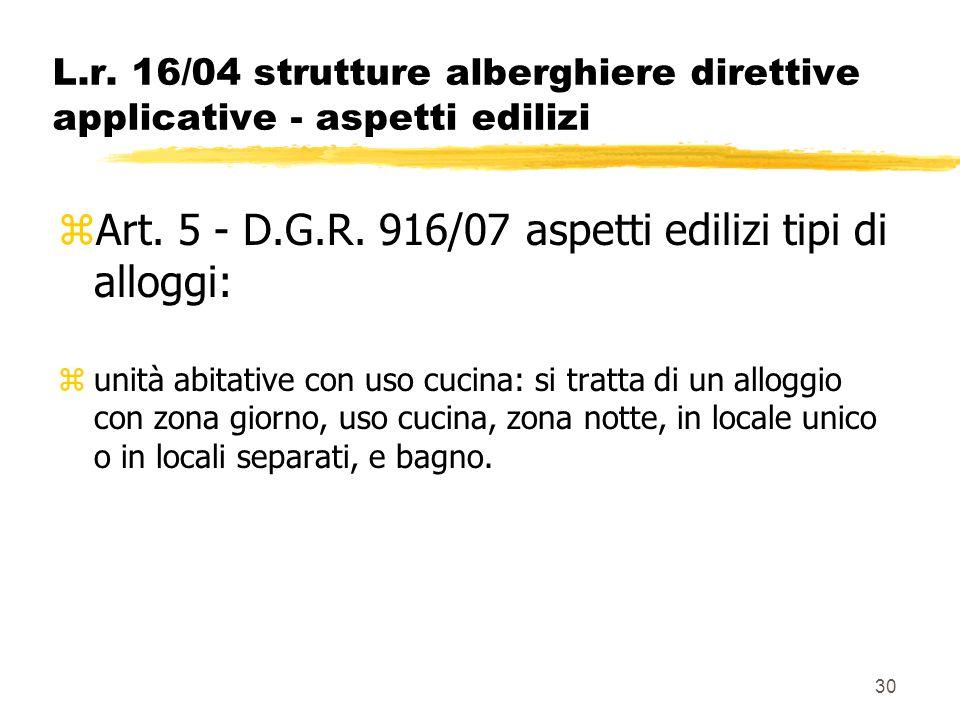 30 L.r. 16/04 strutture alberghiere direttive applicative - aspetti edilizi zArt. 5 - D.G.R. 916/07 aspetti edilizi tipi di alloggi: zunità abitative