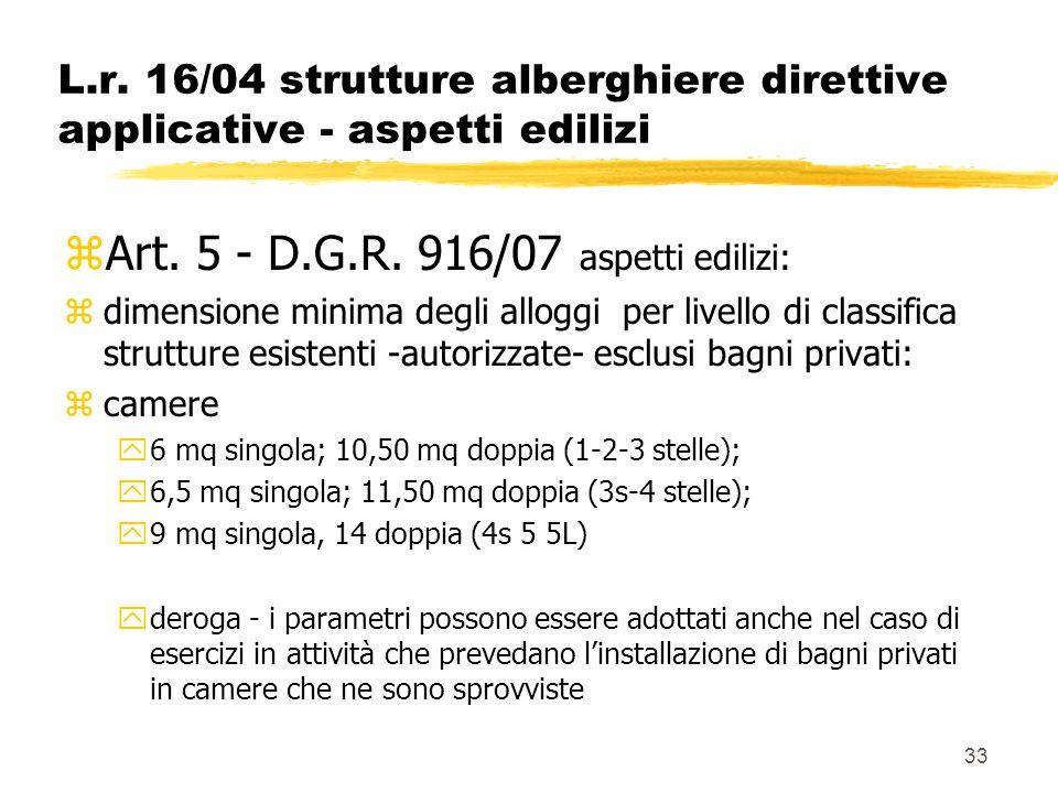 33 L.r. 16/04 strutture alberghiere direttive applicative - aspetti edilizi zArt. 5 - D.G.R. 916/07 aspetti edilizi: zdimensione minima degli alloggi