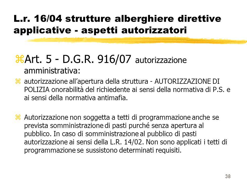 38 L.r. 16/04 strutture alberghiere direttive applicative - aspetti autorizzatori zArt. 5 - D.G.R. 916/07 autorizzazione amministrativa: zautorizzazio