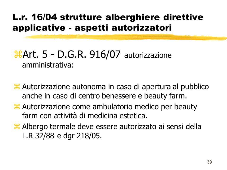 39 L.r. 16/04 strutture alberghiere direttive applicative - aspetti autorizzatori zArt. 5 - D.G.R. 916/07 autorizzazione amministrativa: zAutorizzazio
