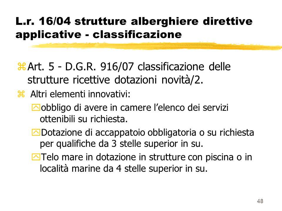 48 L.r. 16/04 strutture alberghiere direttive applicative - classificazione zArt. 5 - D.G.R. 916/07 classificazione delle strutture ricettive dotazion