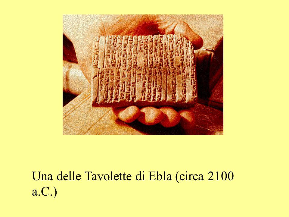 Una delle Tavolette di Ebla (circa 2100 a.C.)
