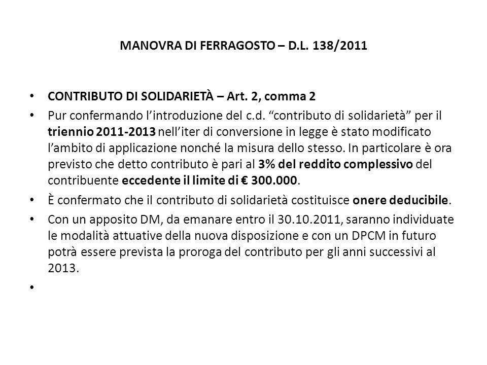 MANOVRA DI FERRAGOSTO – D.L. 138/2011 CONTRIBUTO DI SOLIDARIETÀ – Art.