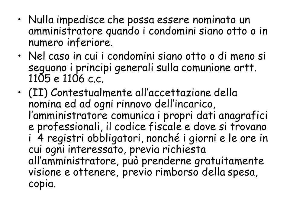 2.Regime fiscale del condominio –Il condominio non è annoverato dall'art.
