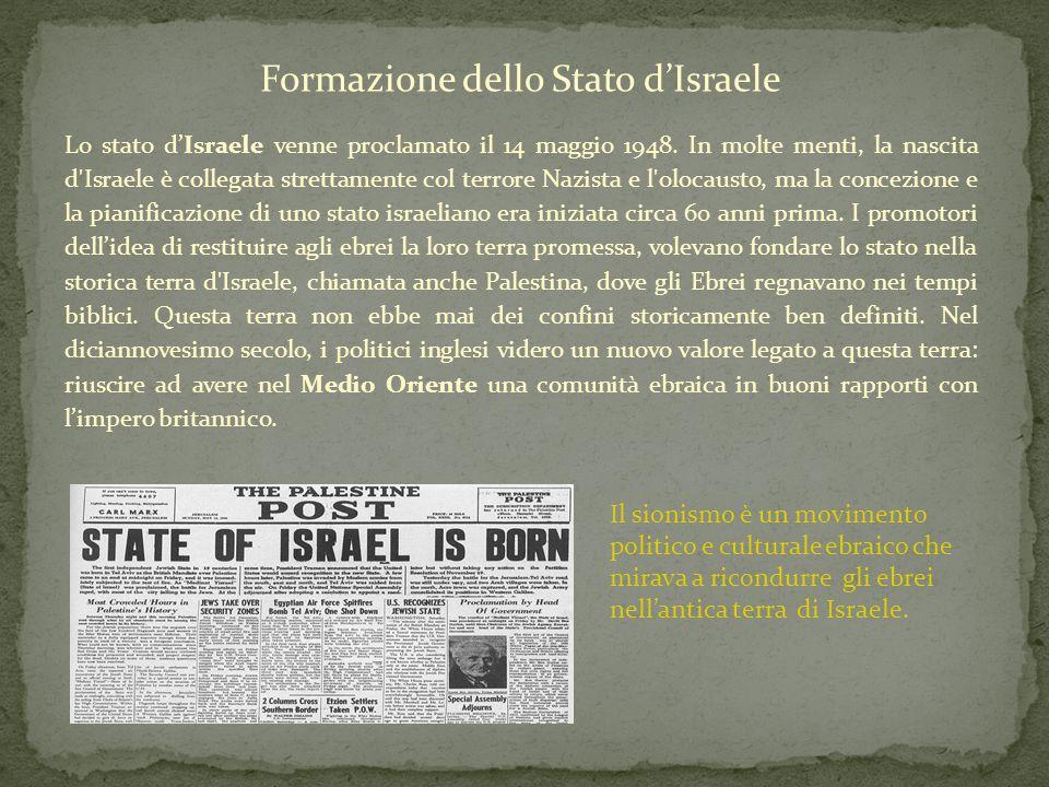 La pena di morte, abolita per i reati minori nel 1954, è in vigore per i crimini perpetrati contro l umanità e contro il popolo ebraico.