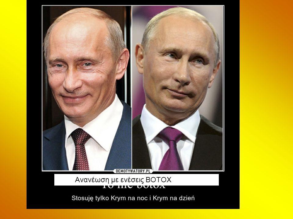 Vladimir Putin and Alina Kabayewa