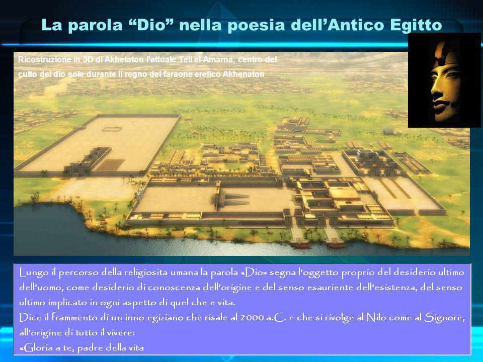 """Ricostruzione in 3D di Akhetaton l'attuale Tell el-Amarna, centro del culto del dio sole durante il regno del faraone eretico Akhenaton La parola """"Dio"""