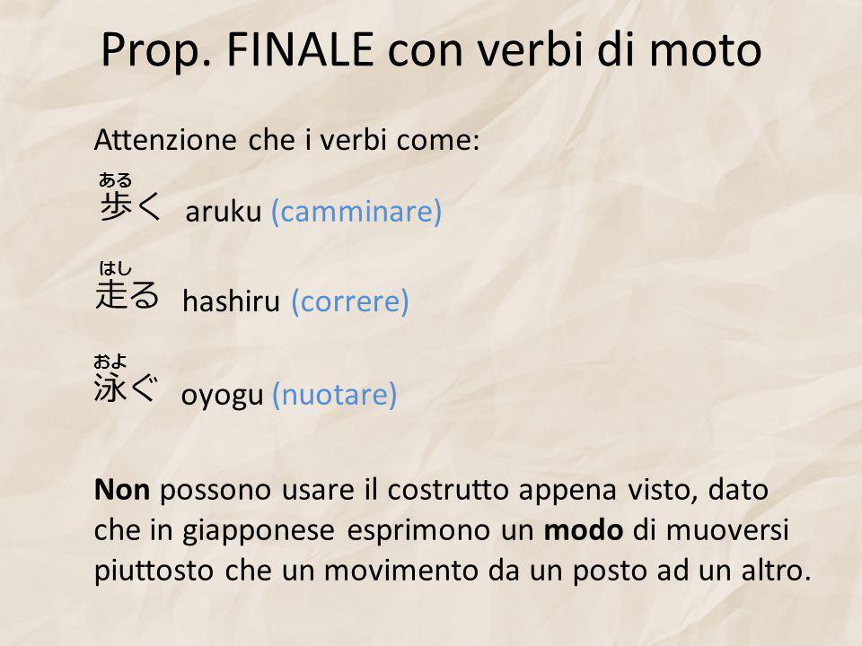 Prop.FINALE con verbi di moto Esempi: 映画を見に行きましょう。 Eiga wo mi ni ikimashō.