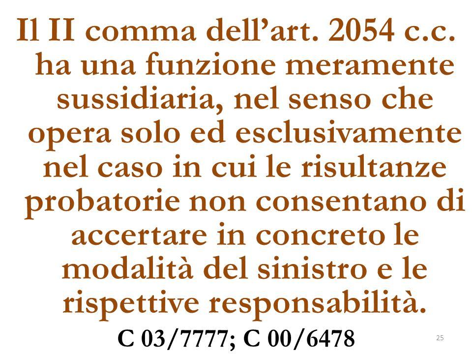 Il II comma dell'art. 2054 c.c. ha una funzione meramente sussidiaria, nel senso che opera solo ed esclusivamente nel caso in cui le risultanze probat