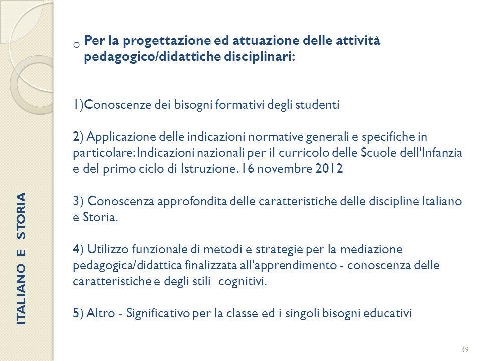 Per la progettazione ed attuazione delle attività pedagogico/didattiche disciplinari: 1)Conoscenze dei bisogni formativi degli studenti 2) Applicazi
