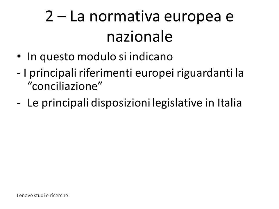 2 – La normativa europea e nazionale In questo modulo si indicano - I principali riferimenti europei riguardanti la conciliazione -Le principali disposizioni legislative in Italia Lenove studi e ricerche