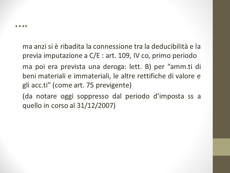 …. ma anzi si è ribadita la connessione tra la deducibilità e la previa imputazione a C/E : art. 109, IV co, primo periodo ma poi era prevista una der