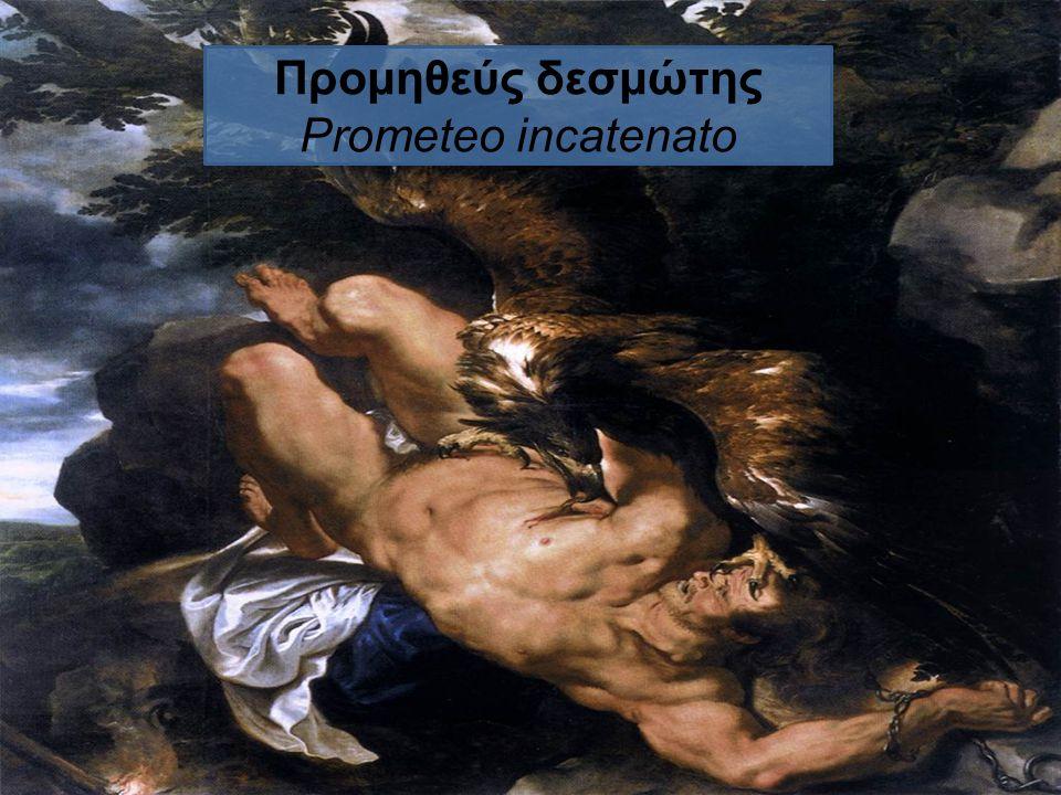 Προμηθεύς δεσμώτης Prometeo incatenato