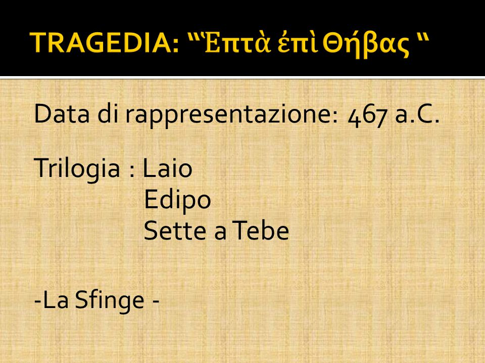 Data di rappresentazione: 467 a.C. Trilogia : Laio Edipo Sette a Tebe -La Sfinge -