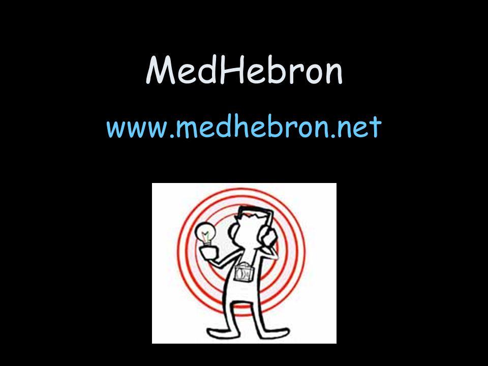 MedHebron www.medhebron.net