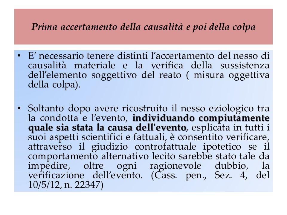 Prima accertamento della causalità e poi della colpa E' necessario tenere distinti l'accertamento del nesso di causalità materiale e la verifica della