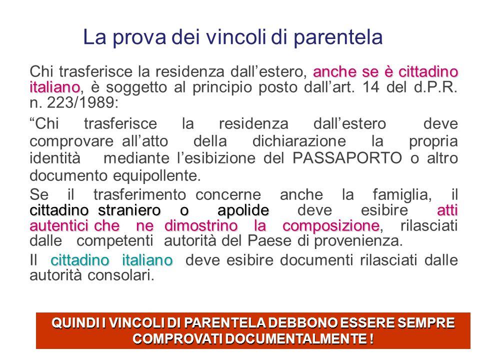 Occorre tener conto anche di eventuali convenzioni internazionali esistenti fra lo stato italiano e i vari stati esteri. Circolare DCSD n. 20 del 25.7