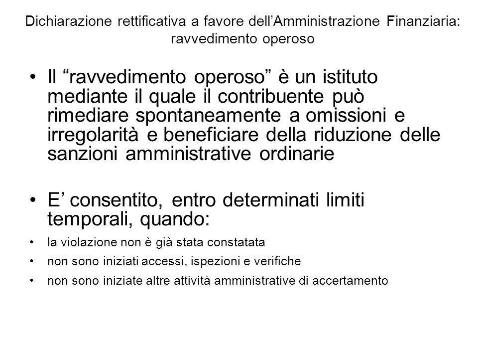 Dichiarazione rettificativa a favore dell'Amministrazione Finanziaria Termine di presentazioneModalità di presentazioneSanzioni Entro il termine previsto per la presentazione della dichiarazione originaria (cd.