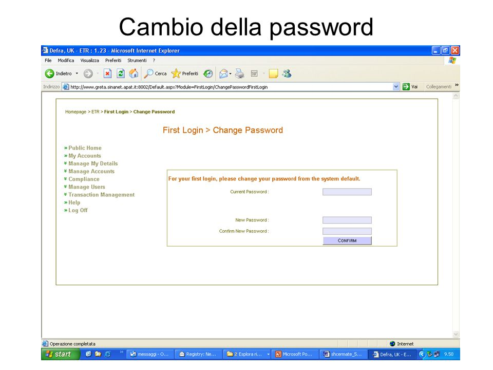 Cambio della password