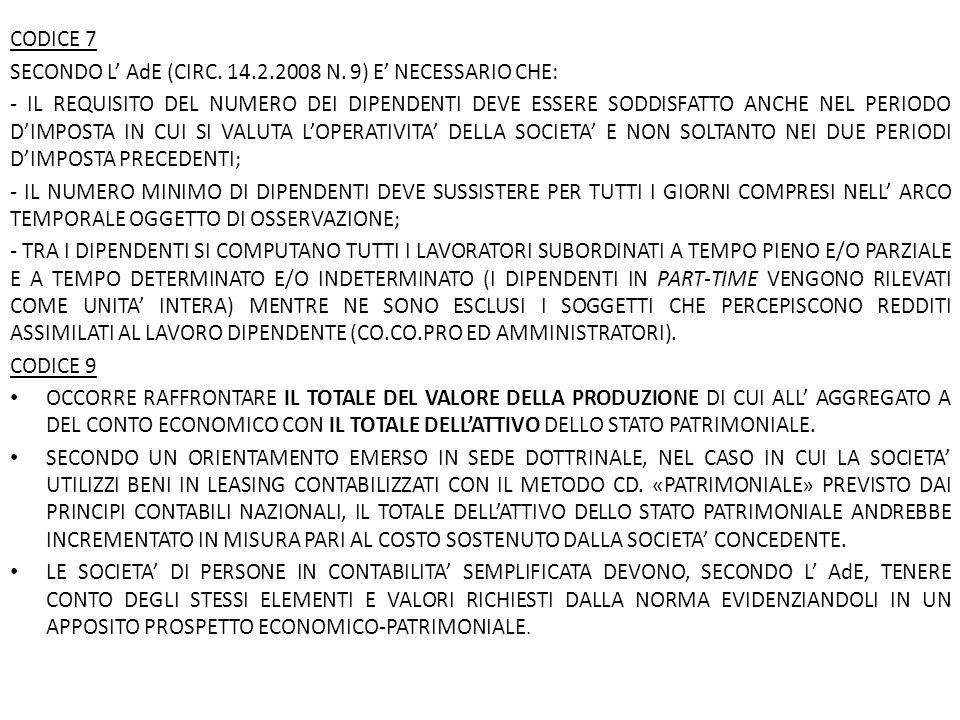 CODICE 7 SECONDO L' AdE (CIRC.14.2.2008 N.