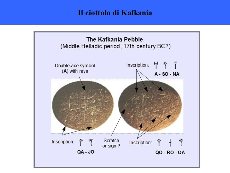 Il ciottolo di Kafkania