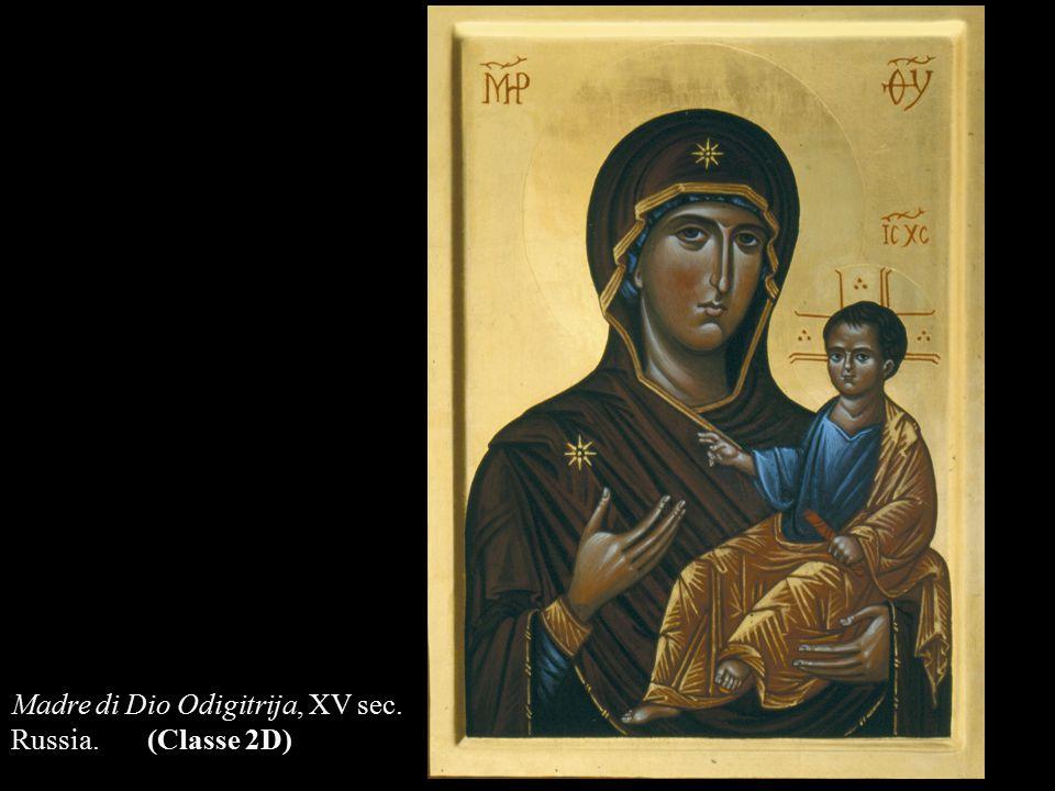 Madre di Dio Odigitrija, XV sec. Russia. (Classe 2D)