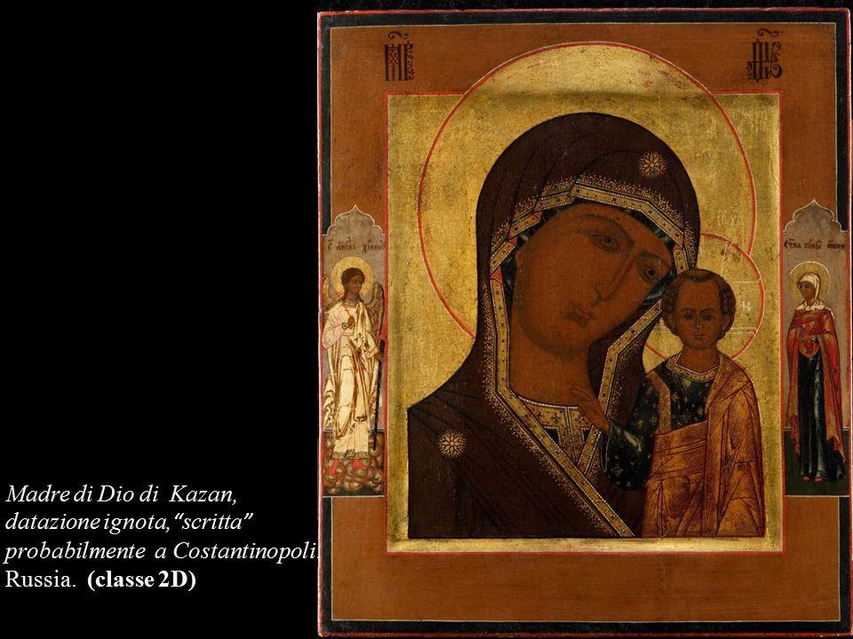 """Madre di Dio di Kazan, datazione ignota, """" scritta """" probabilmente a Costantinopoli. Russia. (classe 2D)"""