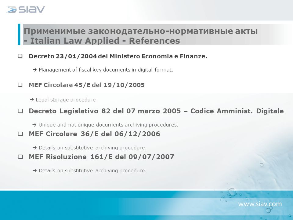 Применимые законодательно-нормативные акты - Italian Law Applied - References  Decreto 23/01/2004 del Ministero Economia e Finanze.  Management of f