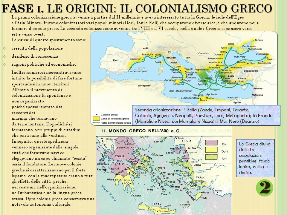 FASE I. LE ORIGINI: IL COLONIALISMO GRECO FASE I. LE ORIGINI: IL COLONIALISMO GRECO La prima colonizzazione greca avvenne a partire dal II millennio e