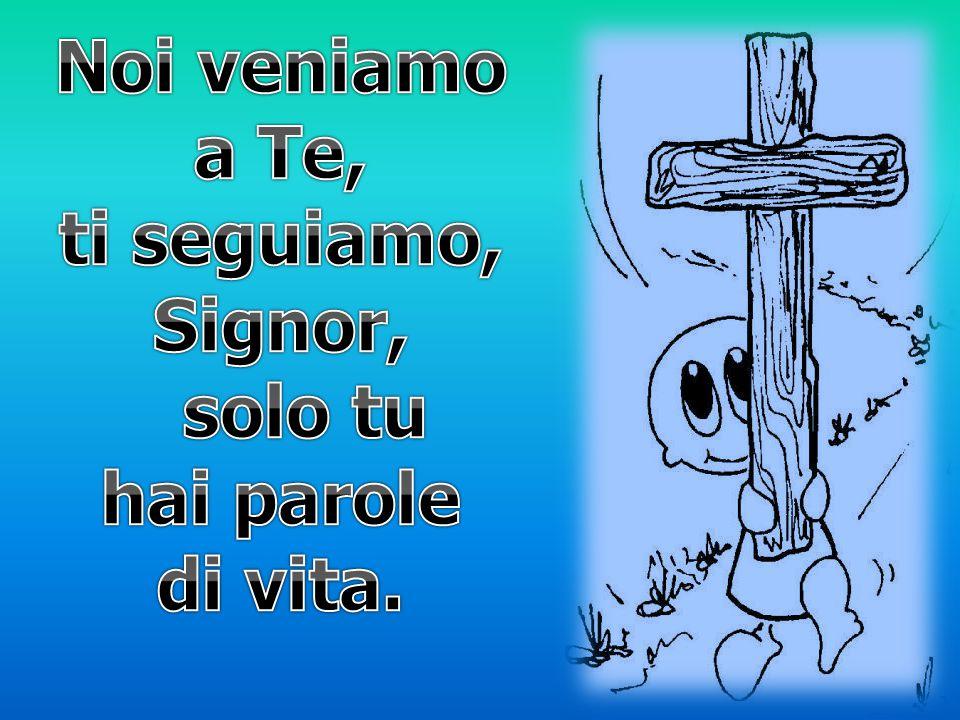 Signore, Figlio unigenito, Gesù Cristo, Signore Dio, Agnello di Dio, Figlio del Padre, tu che togli i peccati del mondo, abbi pietà di noi; tu che togli i peccati del mondo, accogli la nostra supplica; tu che siedi alla destra del Padre, abbi pietà di noi.