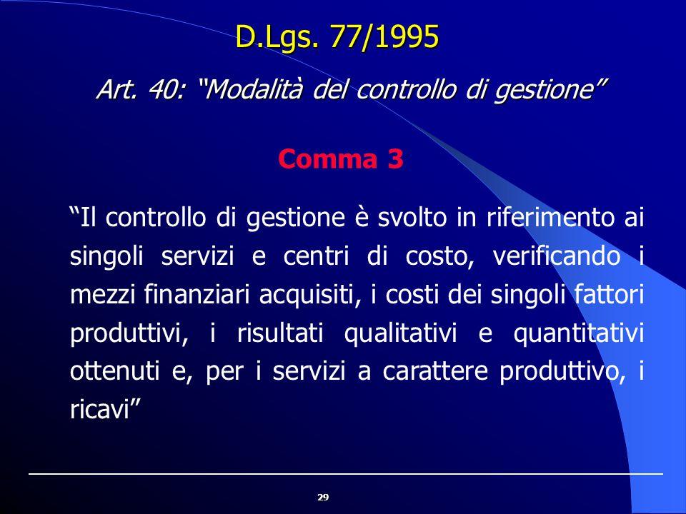 """29 D.Lgs. 77/1995 """"Il controllo di gestione è svolto in riferimento ai singoli servizi e centri di costo, verificando i mezzi finanziari acquisiti, i"""