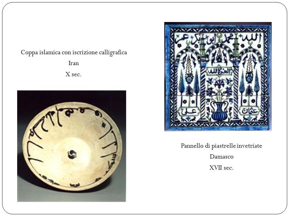 Coppa islamica con iscrizione calligrafica Iran X sec.