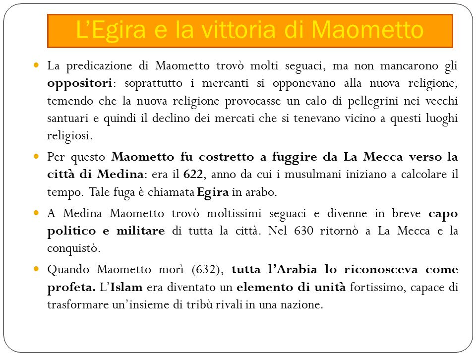 Carlo Martello tra due paggi Miniatura francese