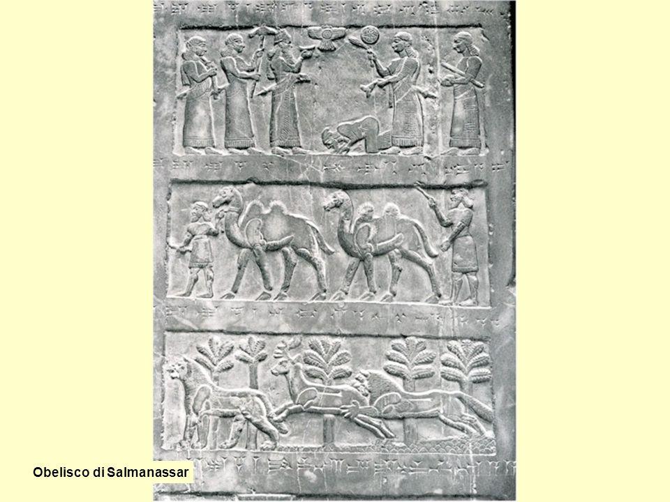 Obelisco di Salmanassar