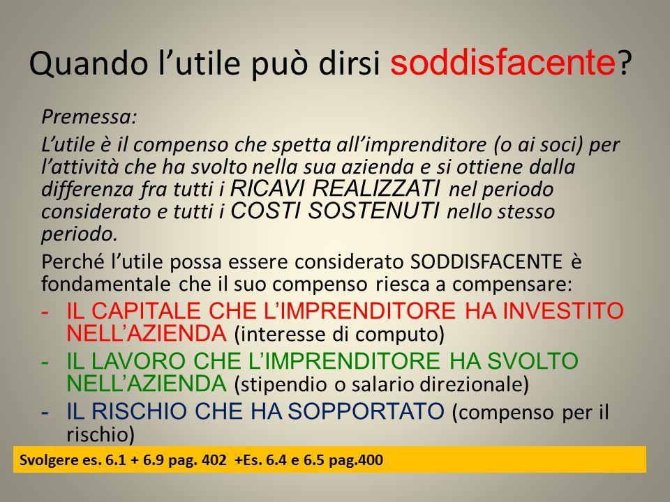 L'EQUILIBRIO FINANZIARIO L'equilibrio finanziario riguarda le USCITE e le ENTRATE di DENARO nell'azienda.