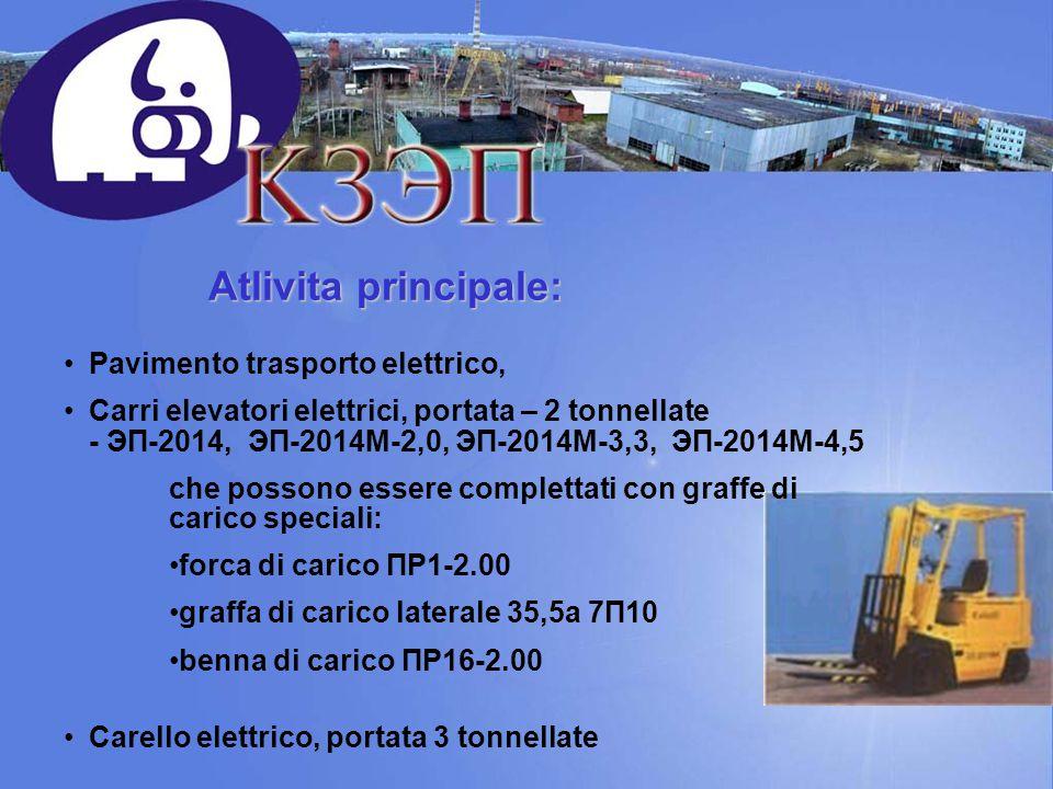 Atlivita principale: Pavimento trasporto elettrico, Carri elevatori elettrici, portata – 2 tonnellate - ЭП-2014, ЭП-2014М-2,0, ЭП-2014М-3,3, ЭП-2014М-4,5 che possono essere complettati con graffe di carico speciali: forca di carico ПР1-2.00 graffa di carico laterale 35,5а 7П10 benna di carico ПР16-2.00 Carello elettrico, portata 3 tonnellate
