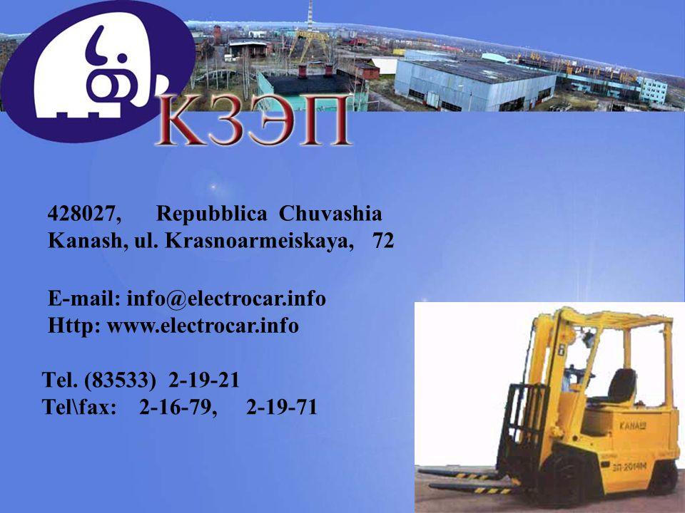 428027, Repubblica Chuvashia Kanash, ul. Krasnoarmeiskaya, 72 E-mail: info@electrocar.info Http: www.electrocar.info Tеl. (83533) 2-19-21 Теl\fax: 2-1