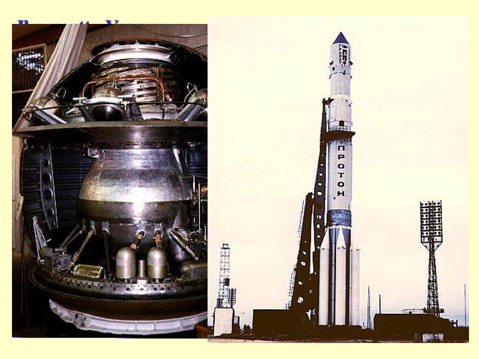 Il progetto Vega Interessante progetto messo in atto verso la metà degli anni '80 con alterne fortune.