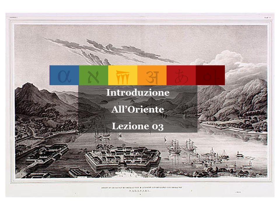 1600-1858 d.C.