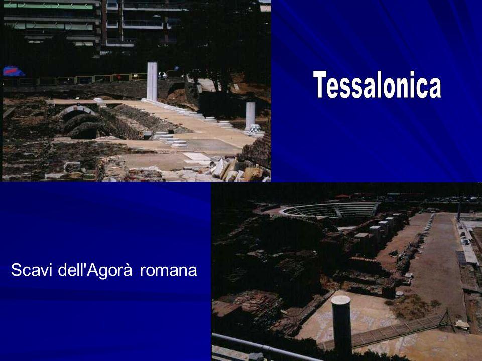 Scavi dell Agorà romana