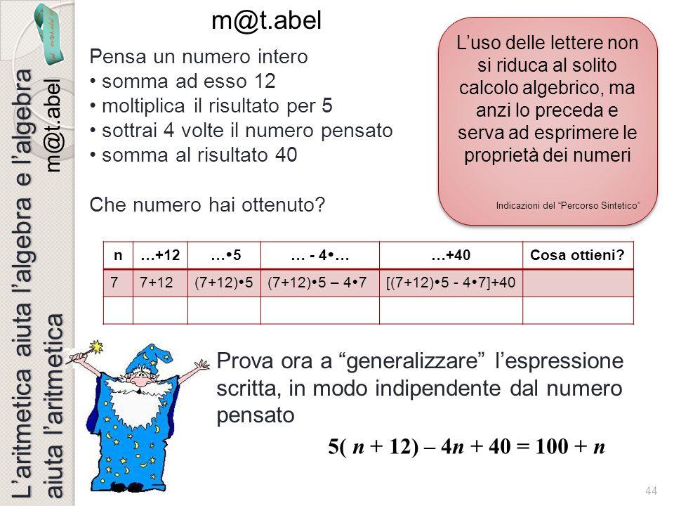 43 ALGEBRA Fattorizzazione: un esempio Il polinomio x 2 +4 è irriducibile nei reali. Molto spesso si dice: è irriducibile perché è la somma di due qua