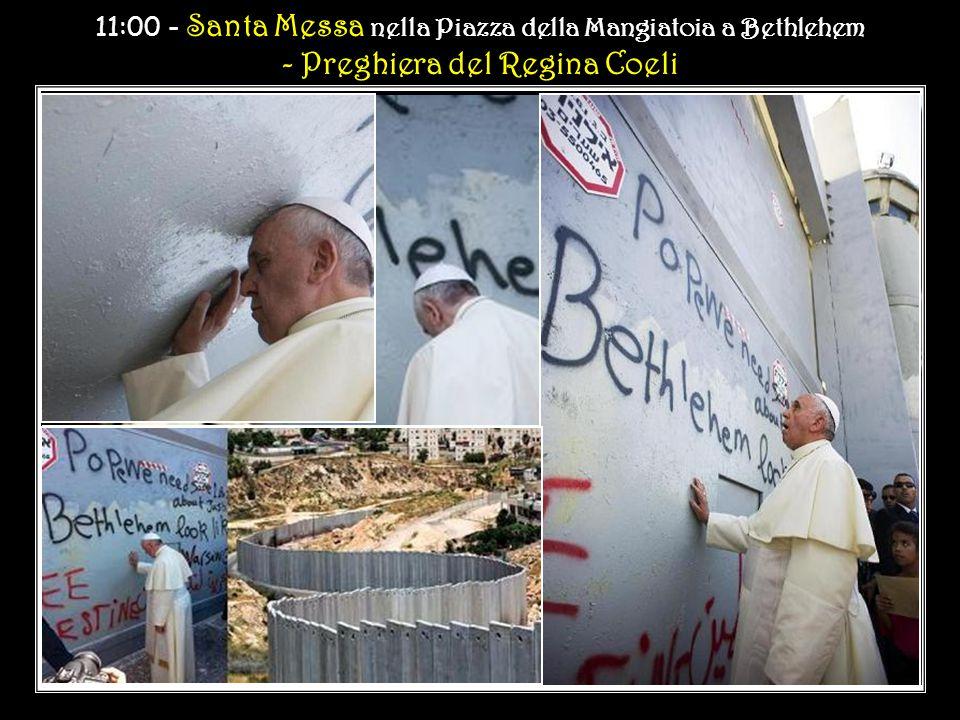Fine della Cerimonia di benvenuto nel Palazzo Presidenziale a Bethlehem Fine della Cerimonia di benvenuto nel Palazzo Presidenziale a Bethlehem