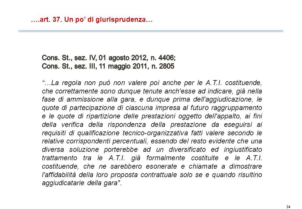 34 ….art. 37. Un po' di giurisprudenza…
