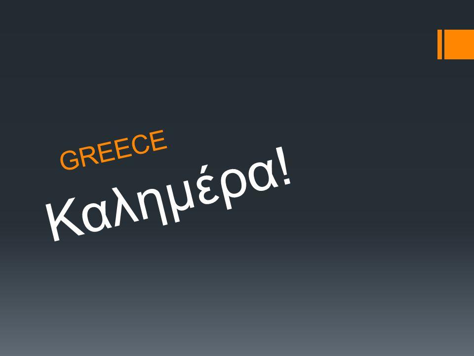 GREECE Καλημέρα!