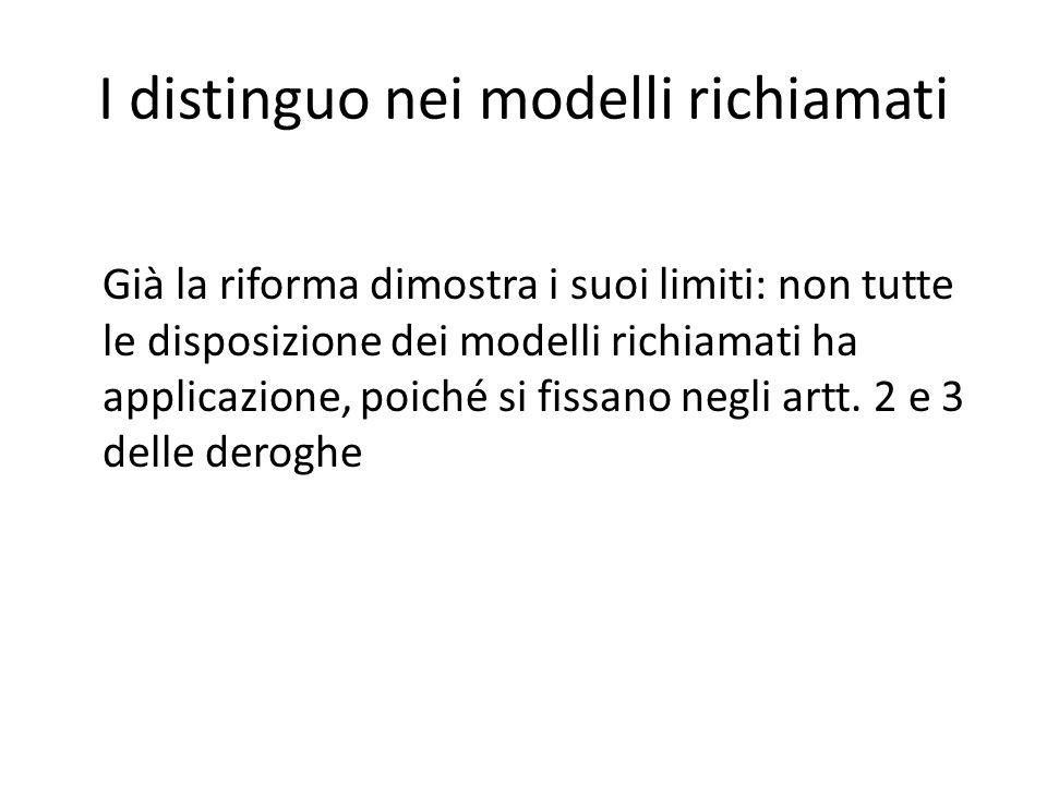I distinguo nei modelli richiamati Già la riforma dimostra i suoi limiti: non tutte le disposizione dei modelli richiamati ha applicazione, poiché si fissano negli artt.
